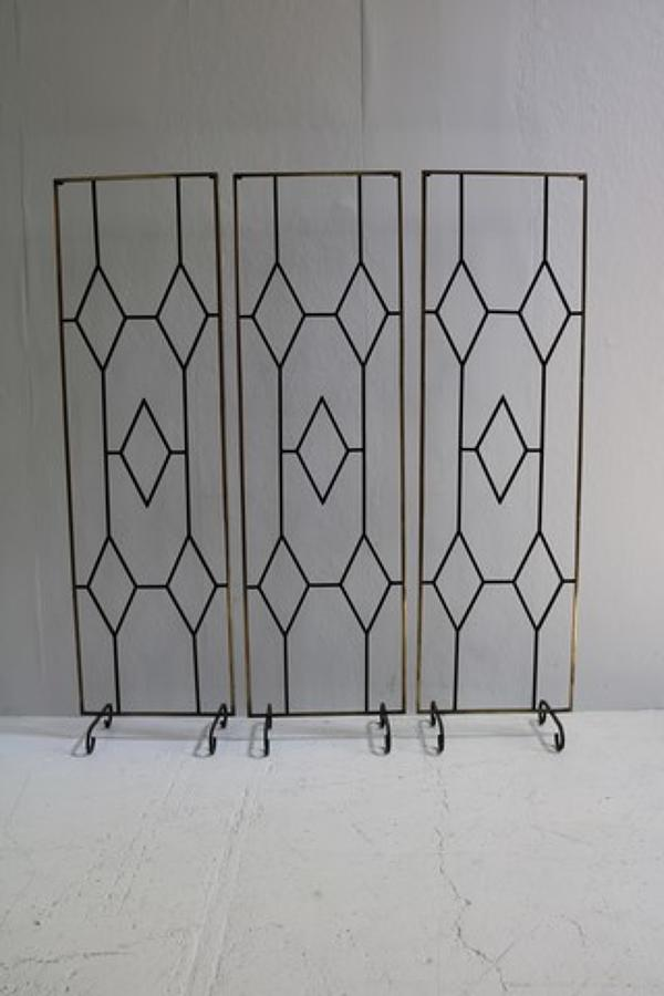 Mid-century brass and steel screen